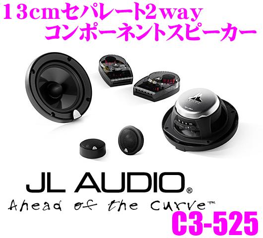JL AUDIO ジェイエルオーディオ Evolution C3-525 13cmセパレート2way車載用スピーカー 【トゥイーターコアキシャルマウント対応】