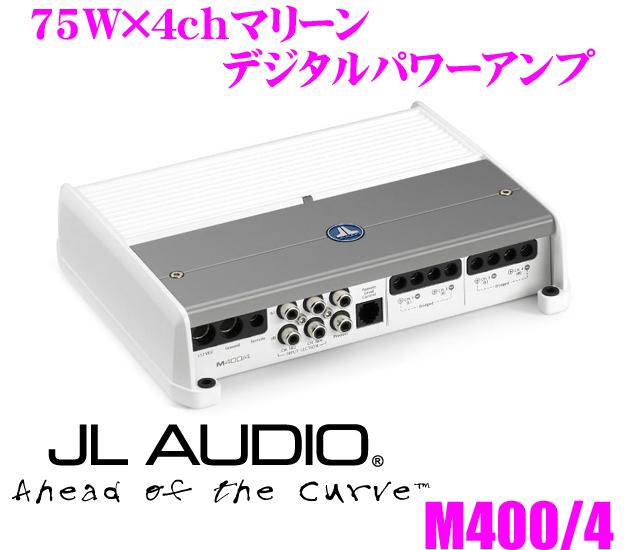 JL AUDIO ジェイエルオーディオ M400/4NexD Ultra-High Speed Class Dマリーン75W×4chパワーアンプ