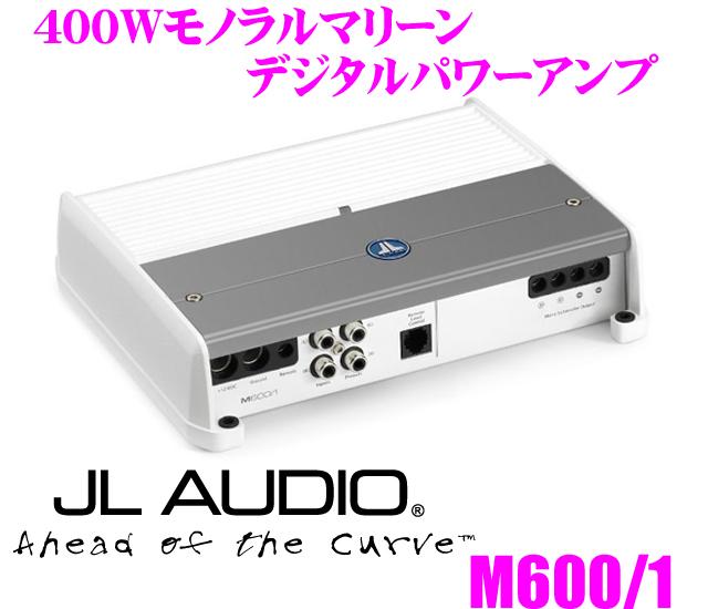 JL AUDIO ジェイエルオーディオ M600/1 NexD Ultra-High Speed Class D マリーン400Wモノラル サブウーファーパワーアンプ