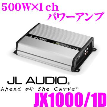 JL AUDIO ジェイエルオーディオ JX1000/1D 500W×1chサブウーファー専用パワーアンプ