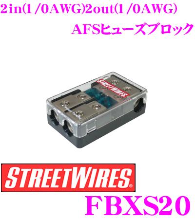 ストリートワイヤーズ STREETWIRES FBXS20 2in2out AFSヒューズブロック 【1/0ゲージ2イン 1/0ゲージ2アウト】
