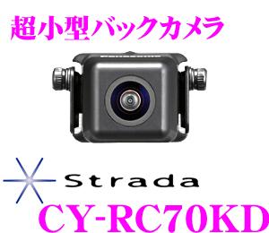 파나소닉★panasonic CY-RC70KD 초소형 백 카메라