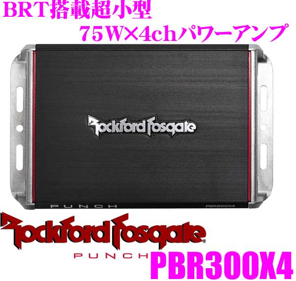RockfordFosgate ロックフォード PUNCH PBR300X4定格出力75W×4ch超小型パワーアンプ