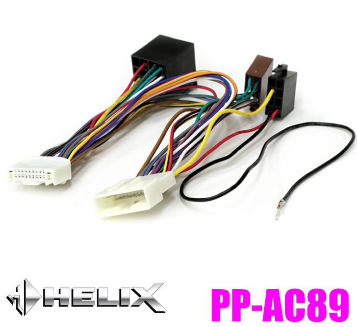 나선 HELIX Plug&Play PP-AC89 PP-50DSP 옵션 닛산 20 핀 커넥터 차량용 어댑터 케이블