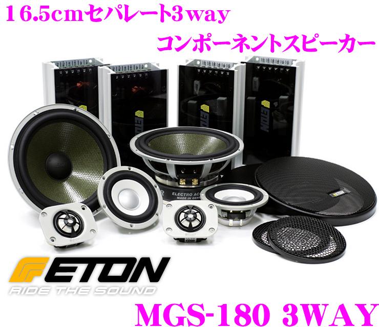ETON 이튼 MGS-180 3 WAY 16 cm세퍼레이트 3 way 차재용 스피커