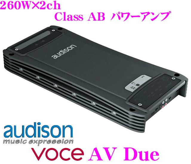 AUDISON オーディソン AV DUEVoce 260W×2ch パワーアンプ