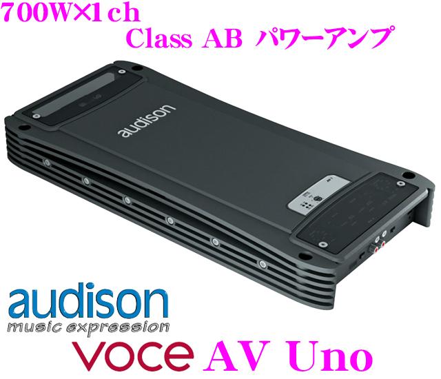 AUDISON オーディソン AV UNO Voce 700W×1ch パワーアンプ