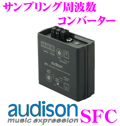 AUDISON オーディソン SFCBitOne/BitTen D用オプションサンプリング周波数コンバーター