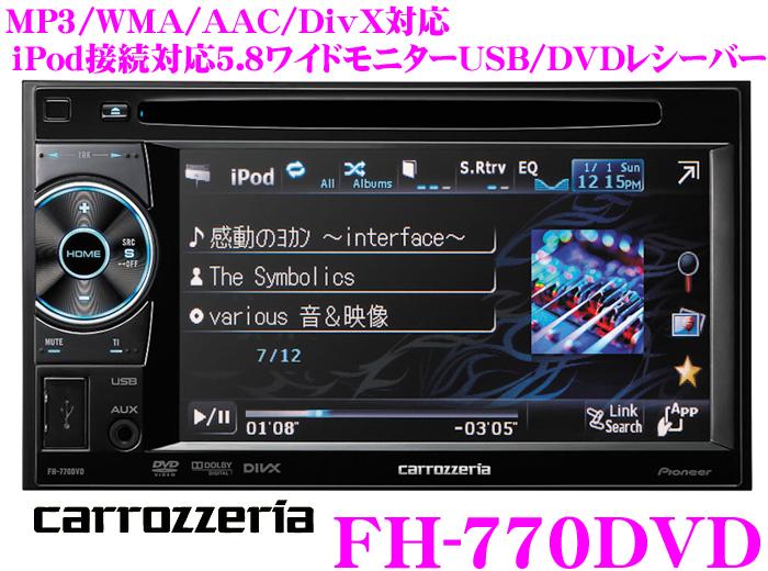 카롯트리아★FH-770 DVD 5.8 V형 와이드 모니터 USB 단자 DVD/CD리시버