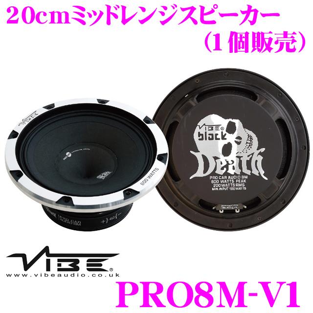 VIBE Audio 바이브오디오 BLACK DEATH PRO8M-V1 20 cm차재용 미드 레인지 스피커