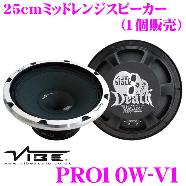 VIBE Audio ヴァイブオーディオBLACK DEATH PRO10W-V125cmウーファースピーカー【単体(1個)販売】