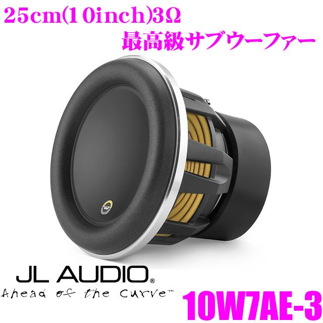 JL AUDIO ジェイエルオーディオ 10W7AE-3 3ΩSVC 定格入力500W 25cmサブウーファー