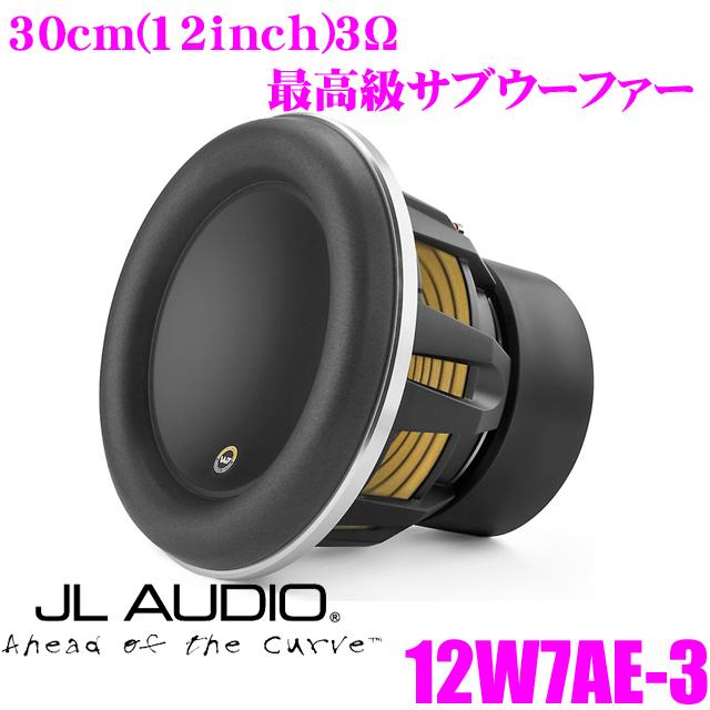 JL AUDIO ジェイエルオーディオ 12W7AE-33ΩSVC 定格入力750W30cmサブウーファー
