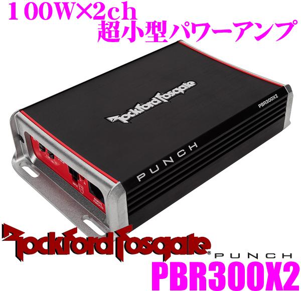 RockfordFosgate ロックフォード PUNCH PBR300X2定格出力100W×2ch超小型パワーアンプ