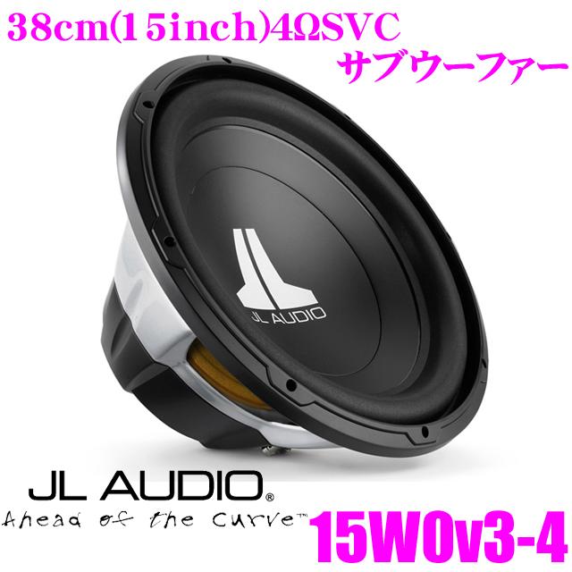JL AUDIO ジェイエルオーディオ 15W0V3-4 4ΩSVC 定格入力500W 38cmサブウーファー