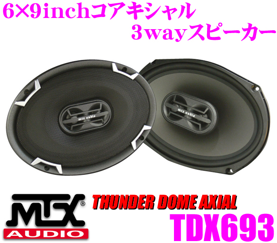 MTX Audio THUNDER DOME AXIAL TDX693 6×9inch(15.2×22.8cm) コアキシャル2way車載用スピーカー