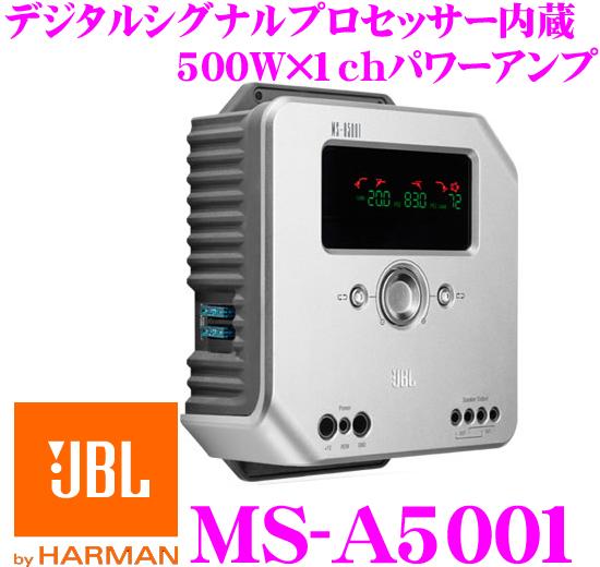 JBL ジェイビーエル MS-A5001デジタルシグナルプロセッサー内蔵500Wモノラルパワーアンプ