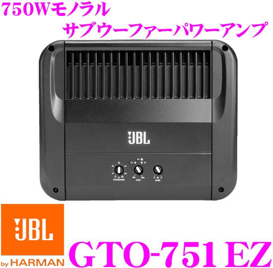 JBL ジェイビーエル GTO-751EZ 750Wモノラル 車載用サブウーファーパワーアンプ