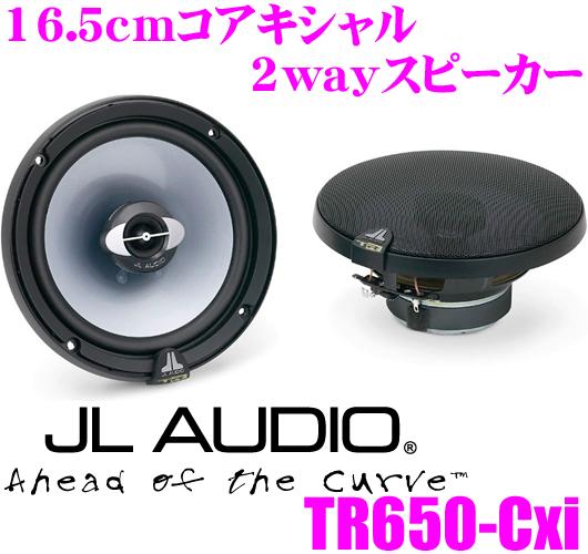 JL AUDIO ジェイエルオーディオ Evolution TR650-CXi 16.5cmコアキシャル2way車載用スピーカー