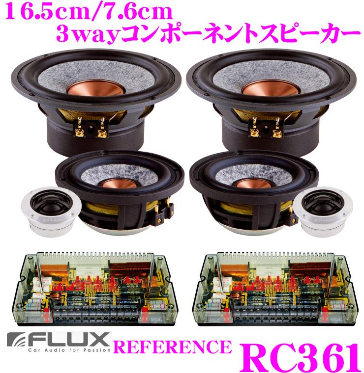 FLUX フラックス REFERENCE RC361 16.5cm/7.6cmセパレート3way 車載用コンポーネントスピーカー