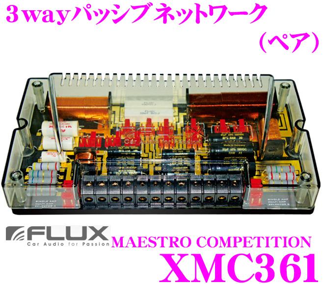 FLUX フラックス XMC361 MAESTRO COMPETITION 3wayパッシブネットワーク