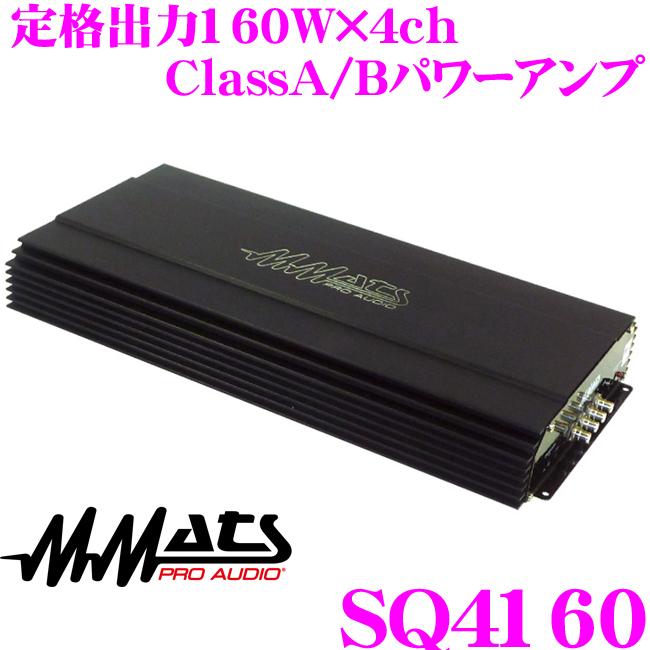 マッツプロオーディオ MMATS PRO AUDIOSQ4160 ClassA/Bフルレンジ定格出力160W×4chパワーアンプ
