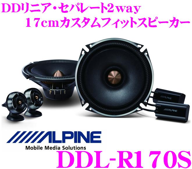 알파인 DDL-R170S DD 선형 독립 2way17cm 맞춤 스피커