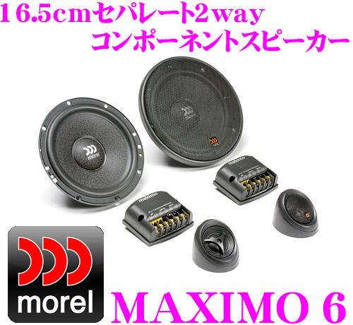モレル Morel MAXIMO6 16.5cmセパレート2way車載用スピーカー