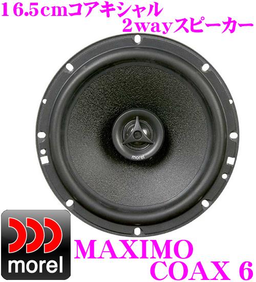 送料無料 返品不可 モレル Morel MAXIMOCOAX6 16.5cmコアキシャル2way車載用スピーカー 2020春夏新作