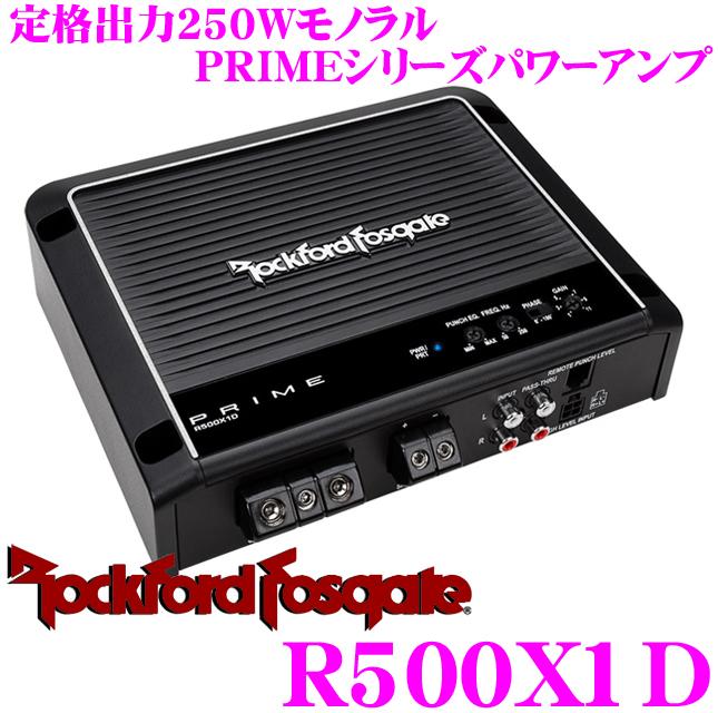 RockfordFosgate ロックフォード PRIME R500X1D 定格出力250Wサブウーファーパワーアンプ 【2Ω接続500W×1 ハイレベルインプット対応】