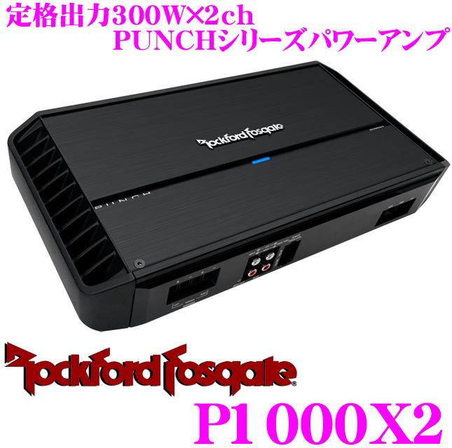 RockfordFosgate ロックフォード PUNCH P1000X2定格出力300W×2chパワーアンプ【ブリッジ接続時1000W×1(4Ω)】