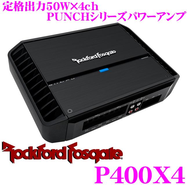 RockfordFosgate ロックフォード PUNCH P400X4 定格出力50W×2chパワーアンプ 【ブリッジ接続時200W×2(4Ω)】