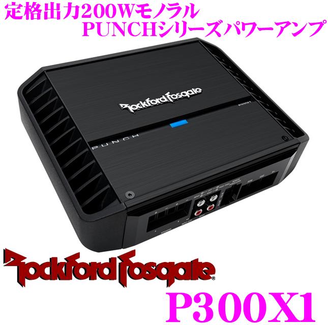 RockfordFosgate ロックフォード PUNCH P300X1定格出力200Wサブウーファーパワーアンプ【2Ω使用時300W×1】