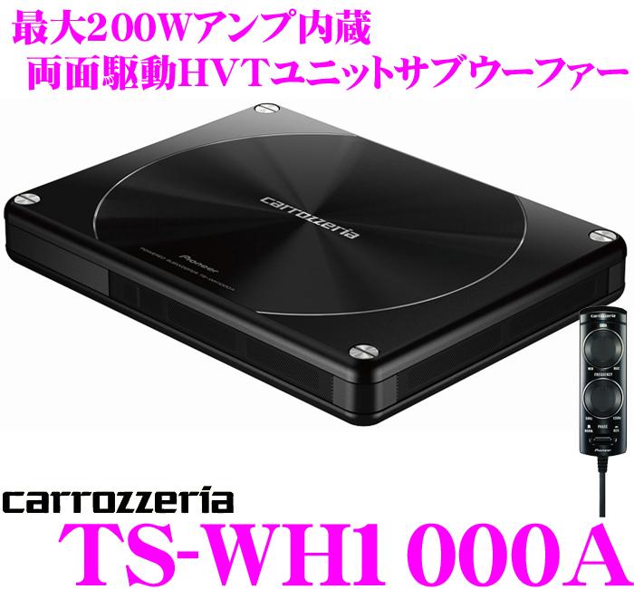 カロッツェリア TS-WH1000A 2面角型両面駆動HVT方式採用 最大出力200Wアンプ内蔵 21cm×8cm超極薄パワードサブウーファー(アンプ内蔵ウーハー)