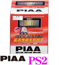 当店在庫あり即納 PIAA ピア 舗 オイルフィルター スズキ等 高品質国産車専用オイルフィルター PS2 全国どこでも送料無料