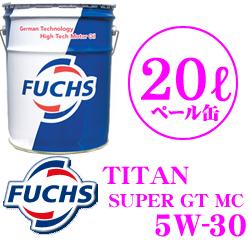 FUCHS フックス A600176120TITAN SUPER GT MCMC合成エンジンオイルSAE:5W-30 ACEA:A3/B4 内容量20L
