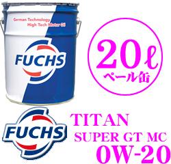 FUCHS フックス A68000202 TITAN SUPER GT MC MC合成エンジンオイル SAE:0W-20 API:SN ACEA:A3/B4 内容量20L