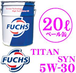 FUCHS フックス A600722120TITAN SYN DL1MC合成 エンジンオイルSAE:5W-30 内容量20L【承認:JASO DL1】