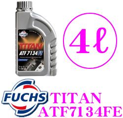 FUCHS フックス A600865696 TITAN ATF 7134FE オートマチックオイル 内容量4L 【承認 メルセデスベンツ MB236.15】