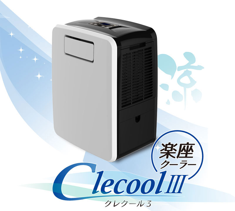 creer online shop free market policy air conditioner clecooliii w