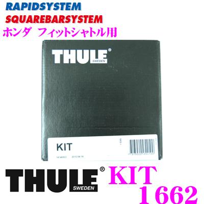 THULE 스리킷트 KIT1662 혼다 피트 셔틀용 루프 캐리어 754 풋 설치 킷