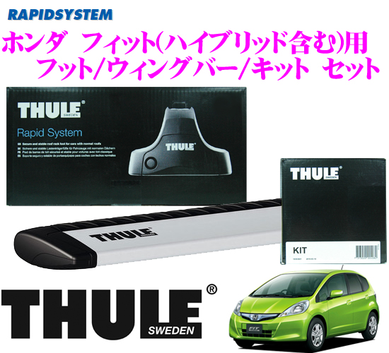 THULE スーリー ホンダ フィット ハイブリッド含む(GD系/GP系)用 ルーフキャリア取付3点セット 【フット754&ウイングバー961&キット1312セット】