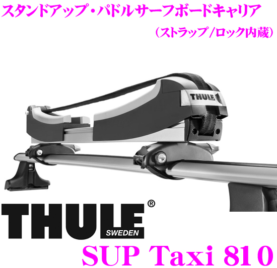 THULE★SUP Taxi TH810 SUP taxi 10 stand-up and Waterman Board carrier