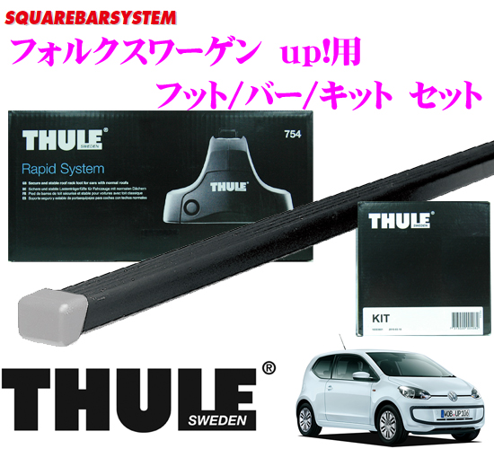 THULE スーリー VW up!(AACHY)用 ルーフキャリア取付3点セット 【フット754&バー769&キット1672セット】