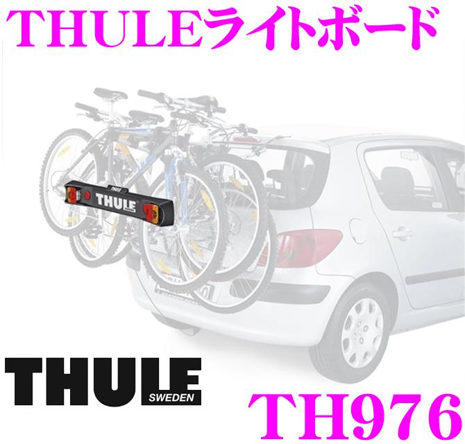 THULE 976 스리라이트보드 TH976
