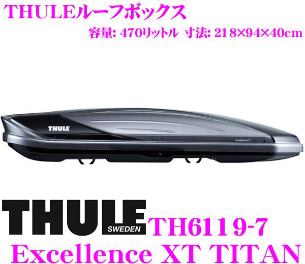 THULE Excellence XT TITAN TH6119-7 スーリー エクセレンスXTチタン TH6119-7 最高級ルーフボックス(ジェットバッグ) 【ノーズガード/ローディングネット/ボックスライト機能搭載】