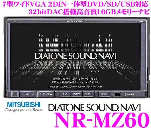 미쓰비시 전기 DIATONE SOUND NAVI NR-MZ60 4 × 4 지 デジチューナー 가진 7.0 인치 와이드 VGA/DVD 비디오/Bluetooth/USB/SD 내장형 AV 일체형 메모리 탐색