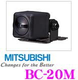 三菱電機 BC-20M3モード表示対応リアカメラNR-MZ50/NR-MZ60/NR-MZ90シリーズ対応