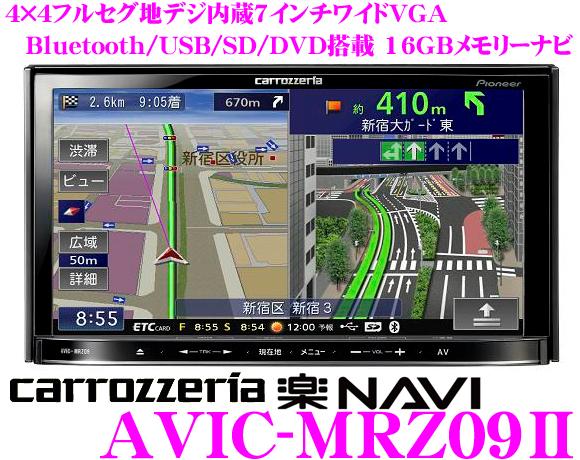 카롯트리아락네비★AVIC-MRZ09II 4×4 지상 디지털 방송 튜너 탑재 7.0 인치 와이드 VGA・DVD 비디오/Bluetooth/USB 내장 AV일체형 메모리 네비게이션