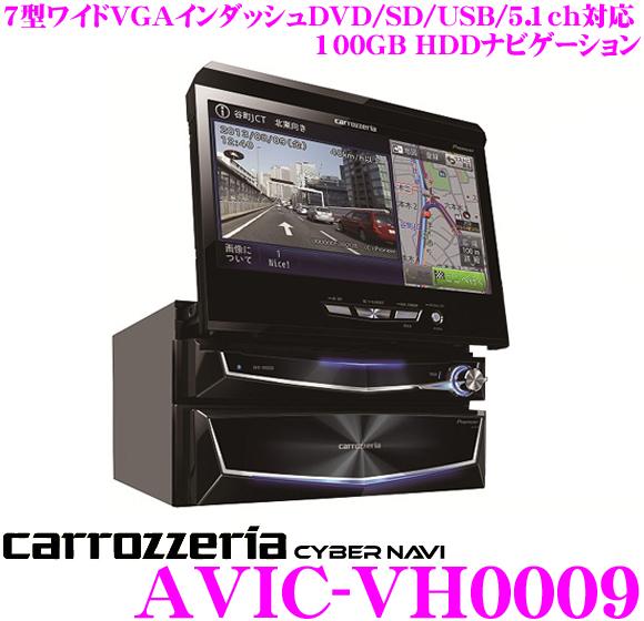 Carrozzeria ★ AVIC-VH 0009 4×4 7Inch VGA 1+1DIN HDD Navigation(Digital tuner for Digital Terrestrial Television Broadcasting built‐in)DVD/SD/USB/HDMI/5.1ch